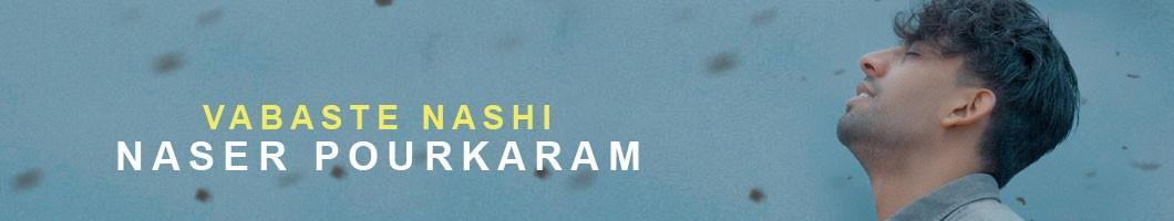 Naser Pourkaram - Vabaste Nashi