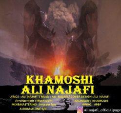 Ali Najafi Khamooshi