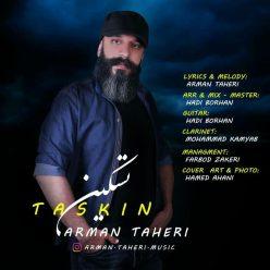 Arman Taheri Taskin