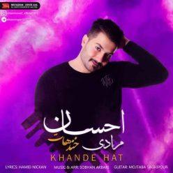 Ehsan Moradi Khande Hat