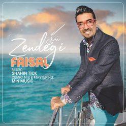 Faisal Zendegi