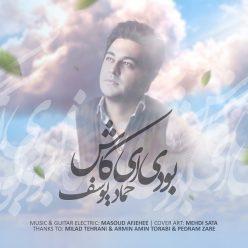Hemad Yousef Boodi Ey Kash