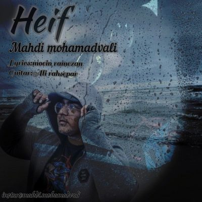 Mahdi Mohammadvali Heif