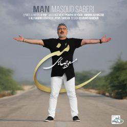 Masoud Saberi Man