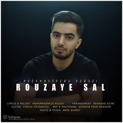 Mohammadreza Rezaei Rouzaye Sal