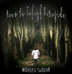 Mohsen Sardar Hanoz Be Tash Naresideh