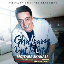 Mojtaba Shahali Ghalbam Dast To Oftad