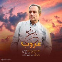 Ramin Fahima Ghoroob