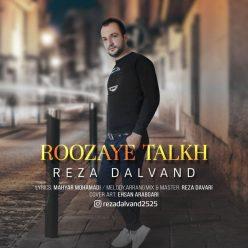 Reza Dalvand Roozaye Talkh