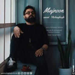 Saeid Mohaghegh Majnoon