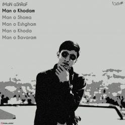 iMaN aShRaF Man o Khodam 1