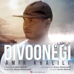 Amir Khalili Divoonegi