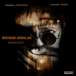 Behnam Ardalan Sarnevesht