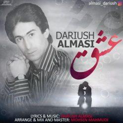Dariush Almasi Eshgh