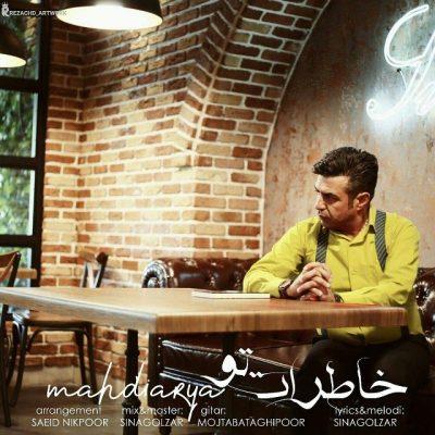 Mahdi Arya Khaterate To