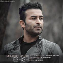 Mehrdad Ashiri Eshgh