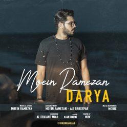 Moein Ramezan Darya