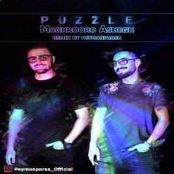 Puzzle Maghrooro Ashegh Remix by Peyman Parsa