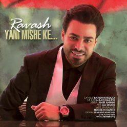 Ravash Yani Mishe