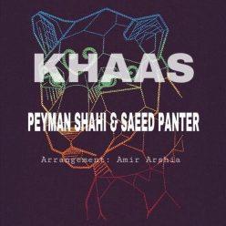 Saeed Panter Khas Ft Peyman Shahi Khaas