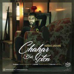 Abbas Jahan Chahar Soton