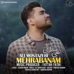 Ali Montazeri Mehrabanam