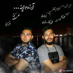 Ali Yekta Farzad Arezoom Ine