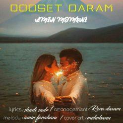 Amin Momeni Dooset Daram