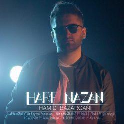 Hamid Bazargan Harf Nazan