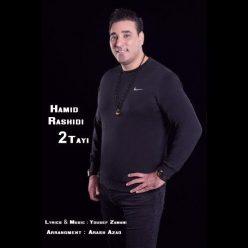 Hamid Rashidi 2 Tayi