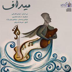Iman Ghabeshi Midaf