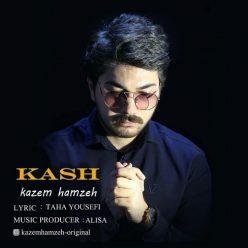 Kazem Hamzeh Kash