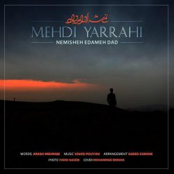 Mehdi Yarrahi Nemisheh Edameh Dad
