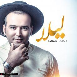 ناصر حاجعلی لیلا