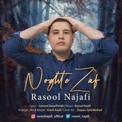 Rasool Najafi