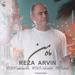 Reza Arvin Mahe Man