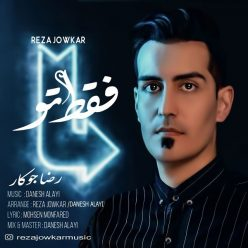 Reza Jowkar Faghat To
