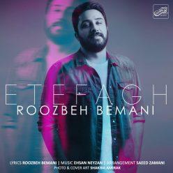 Roozbeh Bemani Eefagh