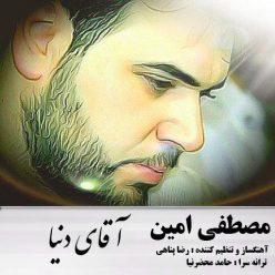 Mostafa Amin Aghaye Donya original