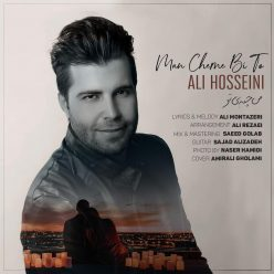 Ali Hosseini Man Cheme Bi To