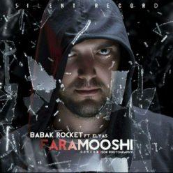 Babak Rocket Faramooshi