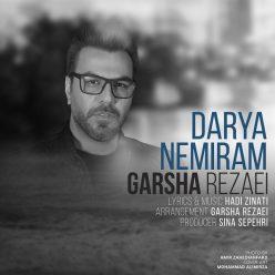 Garsha Rezaei - Darya Darya