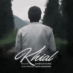 Mehdi Ahmadvand Khial