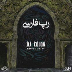 Soheil DJ ColoR Episode 14 RAPFARSI