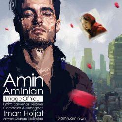 Amin Aminian Image Of You