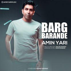 Amin Yari Barge Barandeh