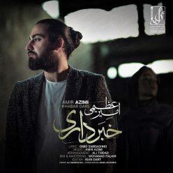 Amir Azimi Khabar Dari