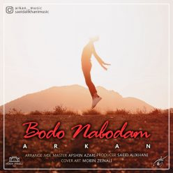 Arkan Bodo Nabodam
