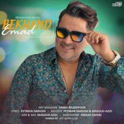 Emad Bekhand