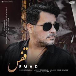 Emad Ghafas
